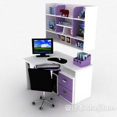 紫色书桌柜3d模型下载