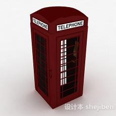 欧式红色室外电话亭3d模型下载