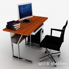 书桌椅组合3d模型下载