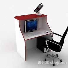 简约书桌椅3d模型下载