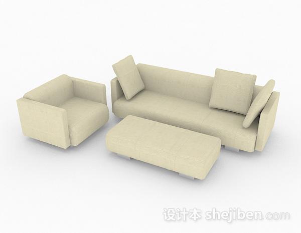 浅绿色组合沙发