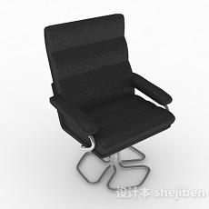 现代黑色工作椅3d模型下载