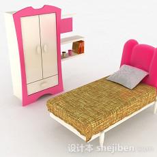 粉色组合单人床3d模型下载