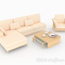 米黄色组合沙发3d模型下载