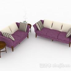 紫色组合沙发3d模型下载