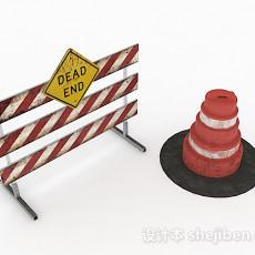 红色施工路标3d模型下载