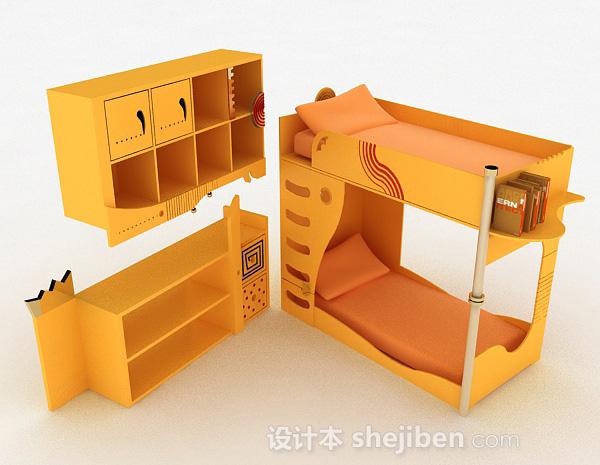 暖黄色组合上下层单人床