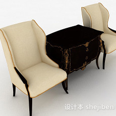 欧式米色成套家居椅3d模型下载