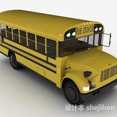 黄色巴士校车3d模型下载