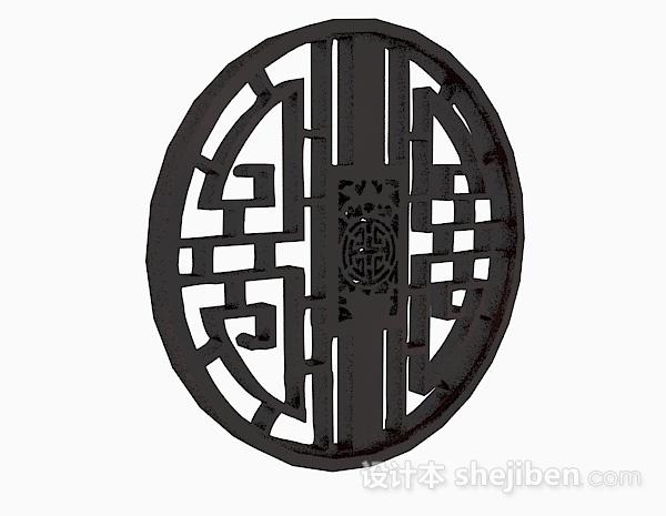 黑色圆形镂空图案窗户3D模型
