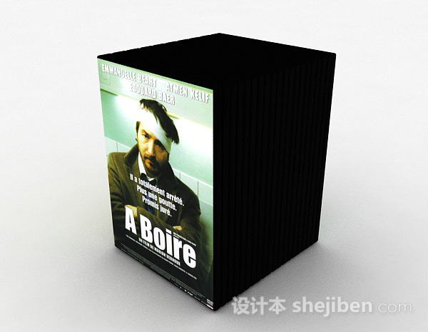 白色包装DVD光盘套装