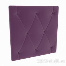 紫色床头软包背景3d模型下载