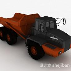 橙色拉土机3d模型下载