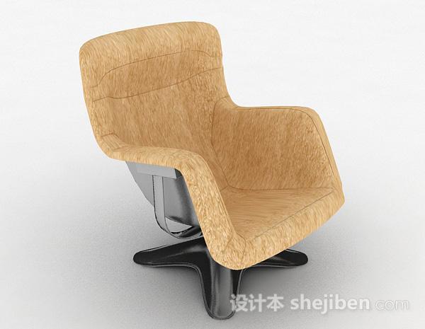 现代时尚舒适家居椅