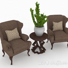 欧式棕色单人沙发组合3d模型下载