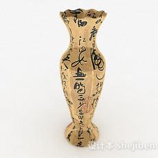中式风格花瓶3d模型下载
