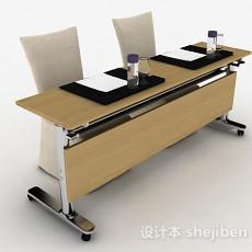 现代风格双人桌椅组合3d模型下载