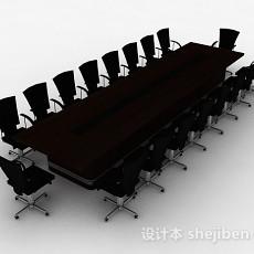 木质会议桌椅组合3d模型下载
