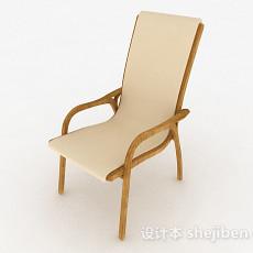现代风格浅驼色家居椅3d模型下载