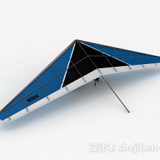 蓝色滑翔伞3d模型下载