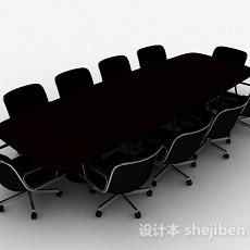 现代风格木质会议桌椅组合3d模型下载