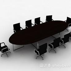 椭圆形会议桌椅组合3d模型下载