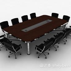 棕色办公会议桌椅3d模型下载