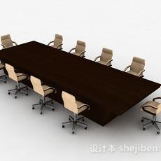 棕色木质会议桌椅组合3d模型下载