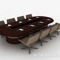 办公会议桌椅组合3d模型下载