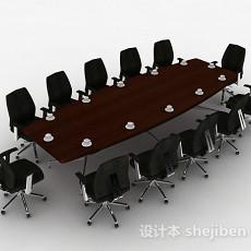 棕色会议桌椅组合3d模型下载