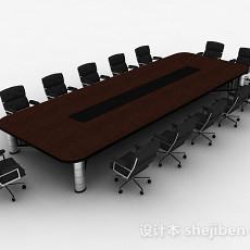 棕色会议桌椅3d模型下载