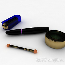 黑色化妆品3d模型下载