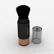 单个化妆品3d模型下载