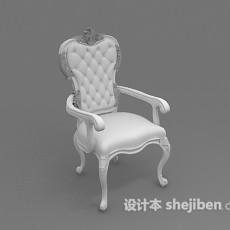 欧式家居椅3d模型下载