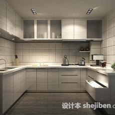 厨房3d模型下载