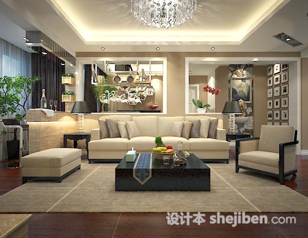 家装混搭客厅3d模型
