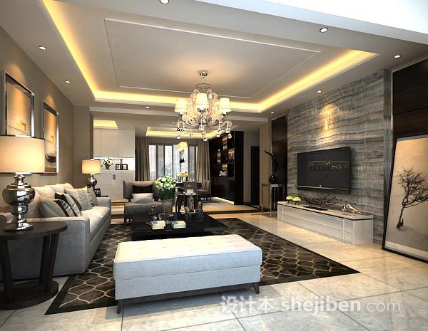 家装客厅3d模型