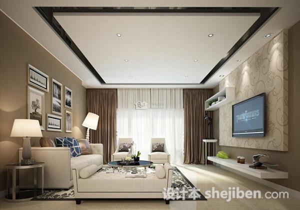 现代客厅窗帘3d模型