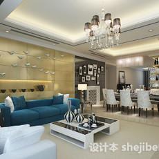 家装客厅餐厅整体3d模型下载