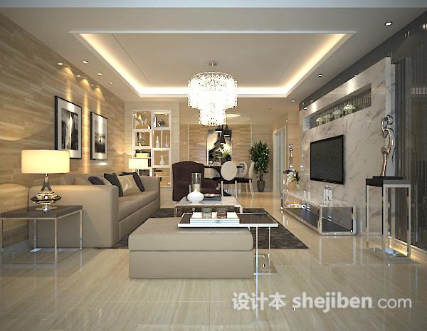 3d现代客厅家具模型