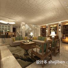 家装客厅家具3d模型下载