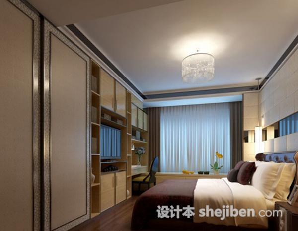 卧室衣柜3d模型