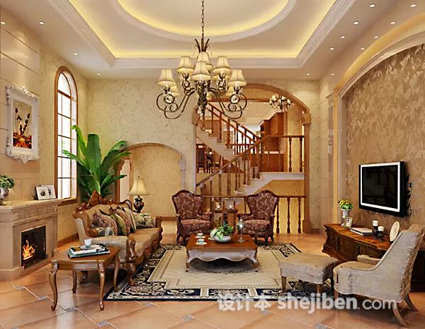 欧式风格客厅模型下载