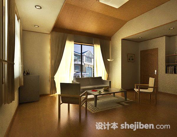 日本客厅3D模型下载