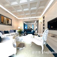 欧式客厅组合沙发3d模型下载