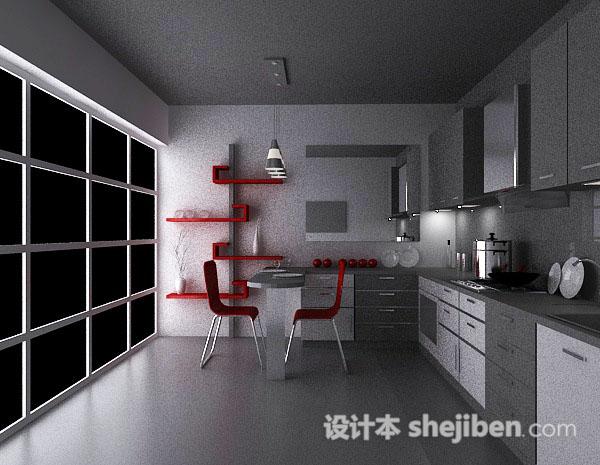 厨房3D模型免费下载
