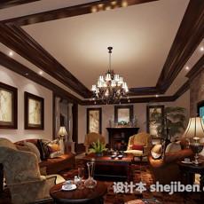 中式客厅吊顶3d模型下载