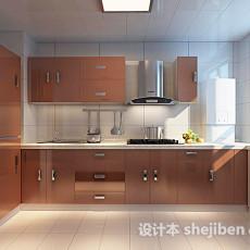 整理厨房3d模型下载