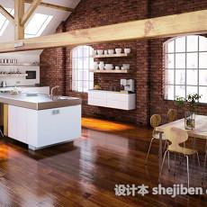 田园开放式厨房3d模型下载