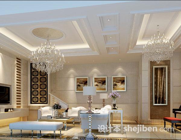 客厅吊顶3d模型
